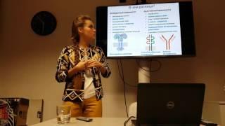 видео: Почему мы болеем, или пара слов об иммунитете – Виталина Киргизова