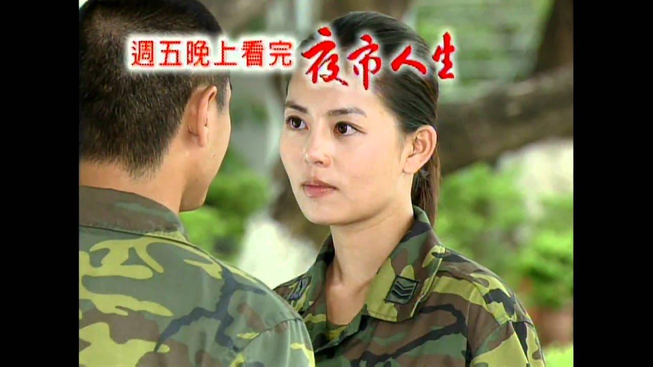 (HD)新兵日記第17週-連上最大條 勝男要相親啦!!! - YouTube