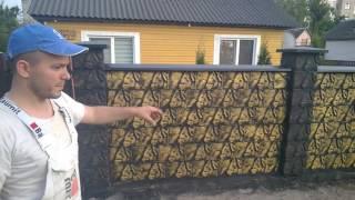 Красил забор под золото