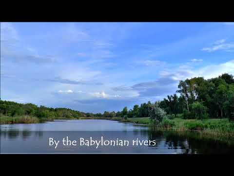 Inspirational hymn of the day January 20 - By the Babylonian rivers - piano