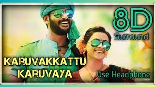 Karuvakaattu Karuvaaya 8D || Maruthu || Vishal || Sri Divya || D.Imman