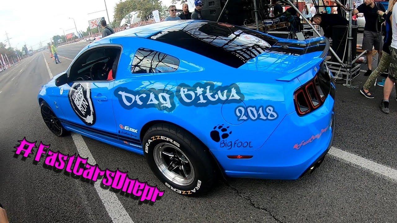 Drag Bitva 2018. Shelby Gt 500 vs Dodge Demon. Mustang. # ...