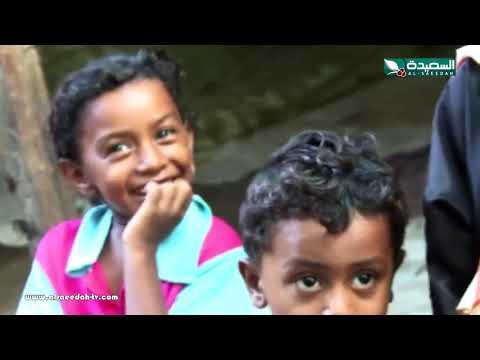 تقرير : أسرة نازحة تفر من الموت لتعيش بمقبرة للموتى في عدن (9-11-2018)