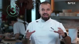 Новогодние рецепты Владимира Мухина, шеф повара ресторана «White Rabbit»