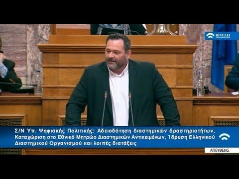 """""""Δημοκρατική"""" φίμωση της Χρυσής Αυγής λόγω Ερντογάν"""