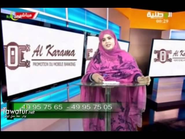 إربح معنا- مريم بنت السباعي