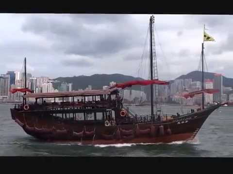 ships in the Victoria Harbour between Kowloon and Hong Kong roundtheworld 1 12