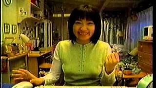 1999年ごろの日本テレコムのCMです。池脇千鶴さんが出演されてます。イ...