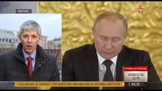 Путин и Эрдоган проводят переговоры в Москве