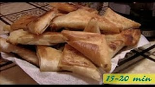 Хрустящие треугольники из лаваша   Pita bread with cheese