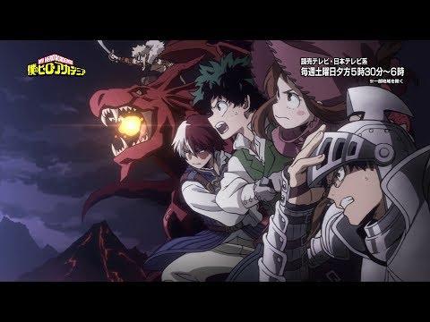 アニメ『僕のヒーローアカデミア』2期第2クールエンディングムービー/「だってアタシのヒーロー。」LiSA/ヒロアカED