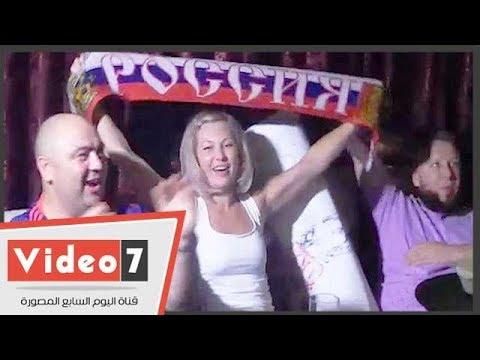 فرحة الجالية الروسية بالفوز على مصر فى كأس العالم  - نشر قبل 16 ساعة
