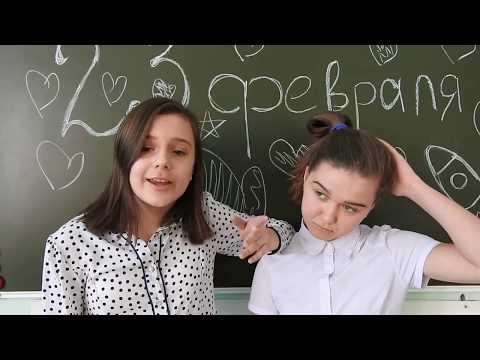 ВИДЕО-ПОЗДРАВЛЕНИЕ МАЛЬЧИКОВ НА 23 ФЕВРАЛЯ! - Видео приколы ржачные до слез