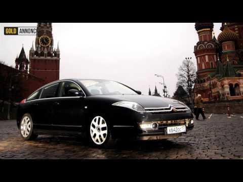 Annonce Citroen C6 Région lémanique Suisse - GoldAnnonces #auto