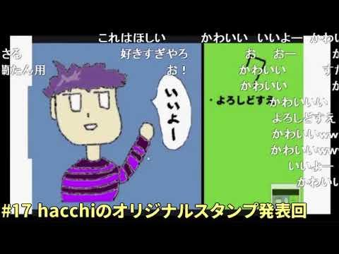 男 チャンネル の ナポリ たち