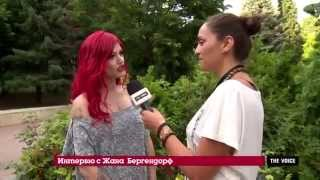 Zhana @ ZOOM (The Voice TV & Radio Bulgaria)