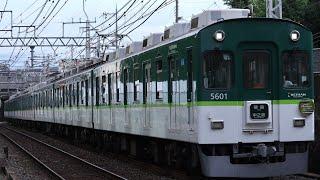 京阪5000系普通|中之島 七条〜東福寺駅間にて