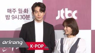 [Showbiz Korea] NAM Joo-hyuk & HAN Ji-min (남주혁, 한지민)! A Fantasy-romance Drama