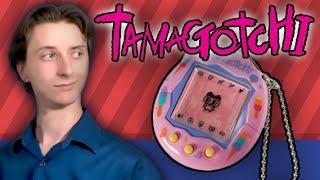 Tamagotchi - ProJared