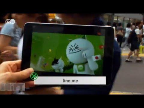 Japan in LINE Fever | Shift