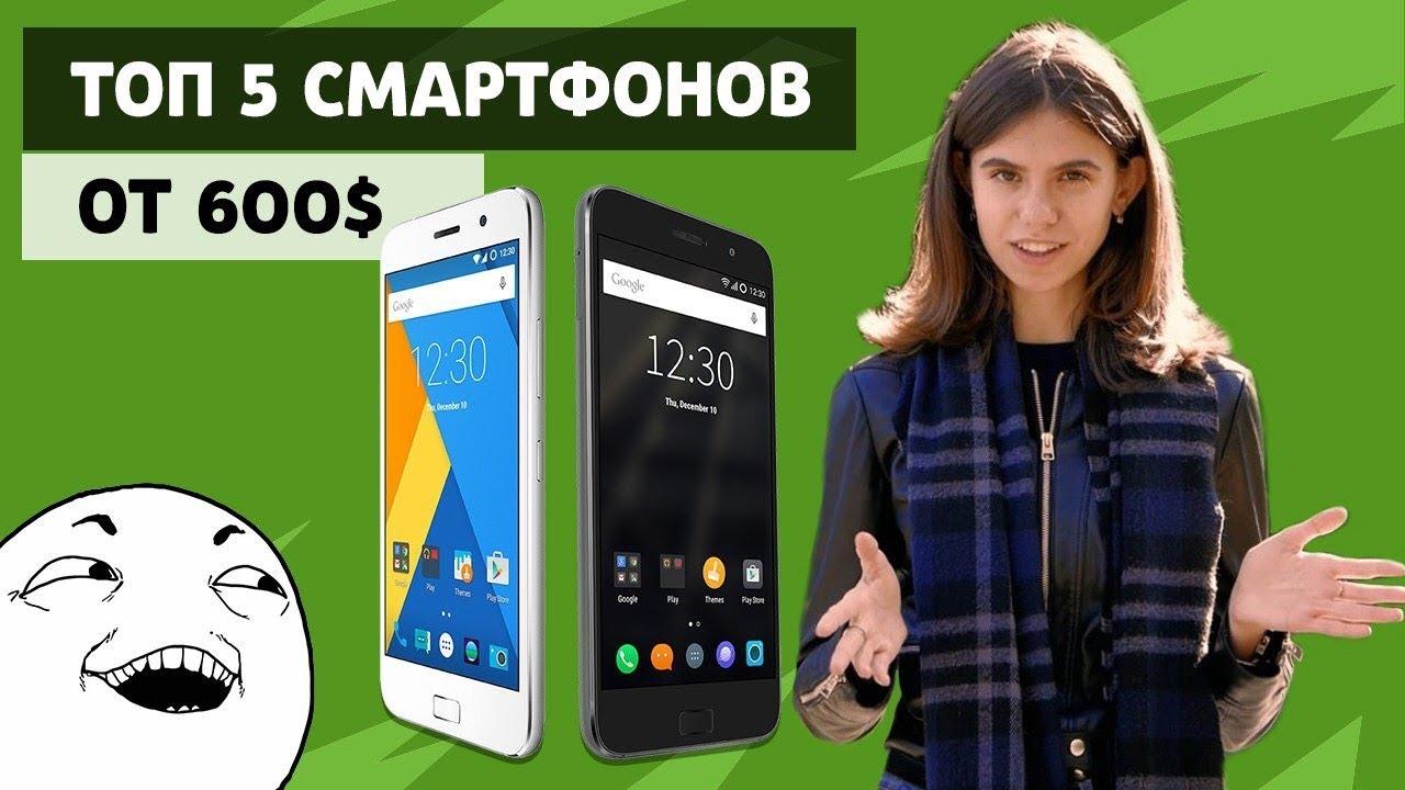 Интернет-магазин mobilchina предлагает купить недорогие китайские смартфоны в украине. Узнать о ценах на китайские мобильные телефоны.