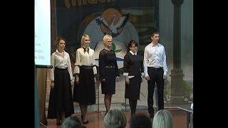 В Ельце подвели итоги муниципального этапа конкурса «Учитель года»