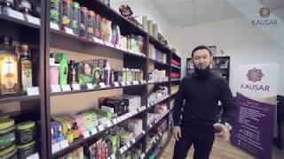 Компания Kausar Group - поставки и продажа натуральных товаров для красоты и здоровья