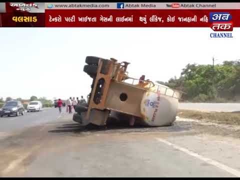 Valsad : Triple Accident  Occurred In The Gas Tanker