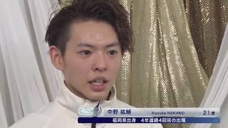 【全日本フィギュアスケート選手権2018】男子フリー<中野紘輔選手>イ...