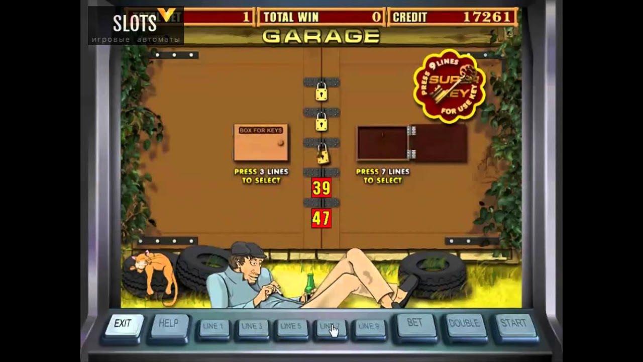 Удача і ігрові автомати