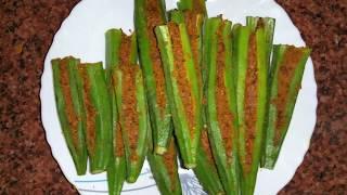 भरवा भिंडी बनाने की विधि | Watch Stuffed Okra Recipe Video | Bharwa Bhindi Masala | Stuffed Bhindi thumbnail