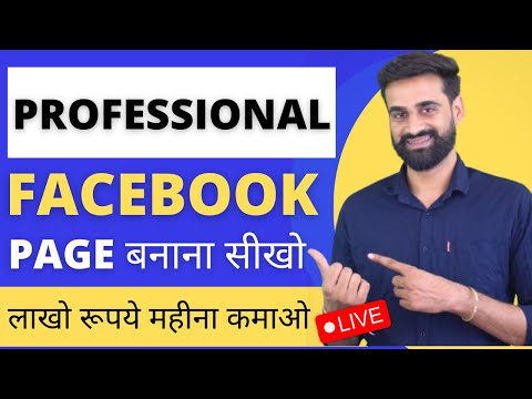 How To Create A Facebook Page Complete Setup Tutorial    Hindi