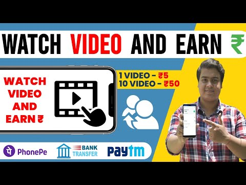 Work From Home | Online Jobs At Home | Earn Money Online | Part Time Jobs | Paytm Earning App 2021 |