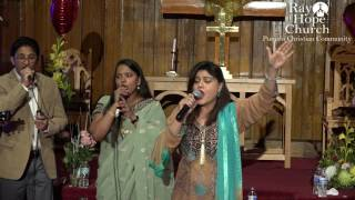 Rang lia Mohey Rang lia - Live Worship - Ray of Hope Chruch