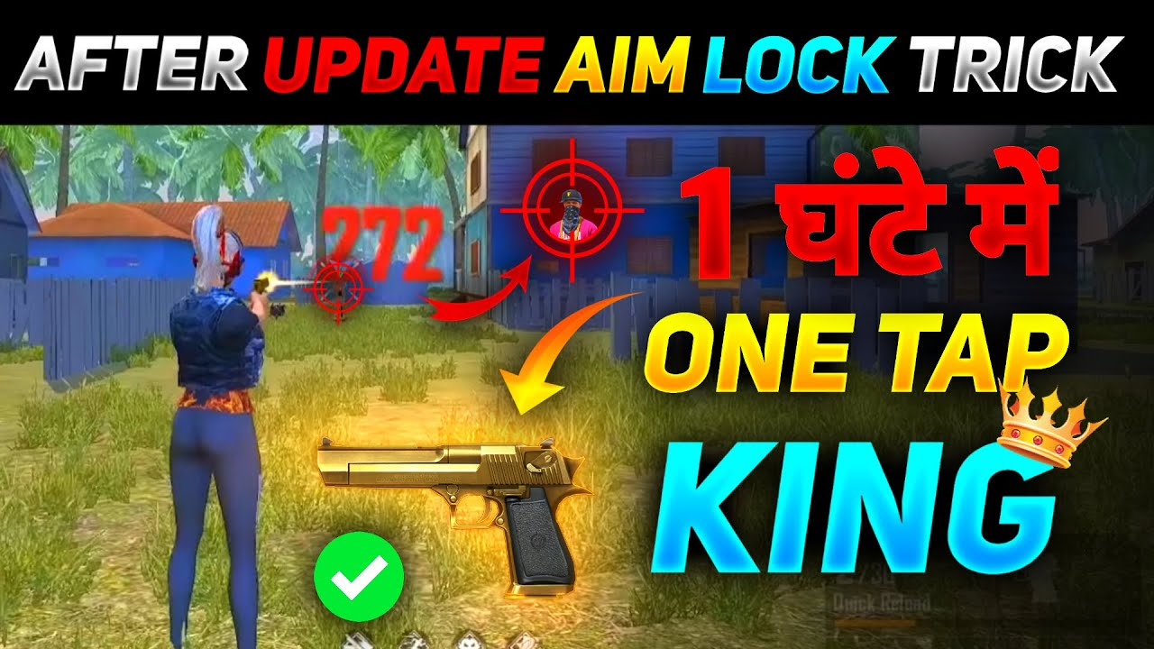 Download AFTER UPDATE🔥DESERT EAGLE ONE TAP TRICK   NEW PERFECT AIM LOCK TRICK   GARENA FREE FIRE
