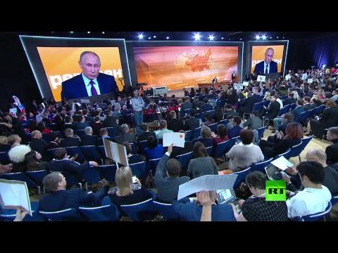 بوتين يجيب عن أسئلة الصحفيين الروس والأجانب  - نشر قبل 34 دقيقة