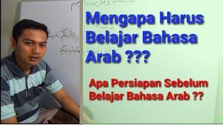 Mengapa Harus Belajar Bahasa Arab ? #BAM - Muhammad Azhar