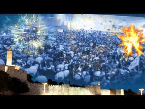 OU ISRAEL מופע ירושלים בנשמה 5771