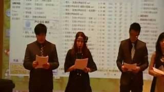 01 麦科文大学2010春节晚会,主持人:韩子鸿,李冠麟,何艾茜,哈吉娅·哈吉耶娃