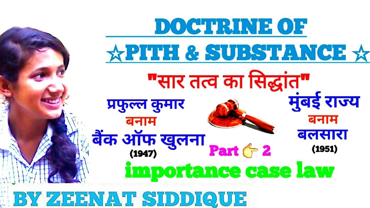DOCTRINE OF PITH AND SUBSTANCE | PART 2 | IMPORTANT CASE LAW | IN HINDI FOR  LLB STUDENTS