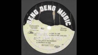 ASHANTI SELAH MEETS DAN I LOCKS/MY KING IS JAH/DENG DENG MUSIC 12''