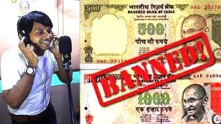 1000 500 Note Band Kaile Modi Ji  चोरावल सारा पैसा  Sanjay Chhaila  1000 500 Note Ban In India