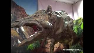 Вымершие звери ледникового периода.  Реклама выставки
