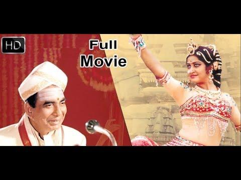 Sankarabharanam Malayalam Full Movie | Super Hit Romantic Movie