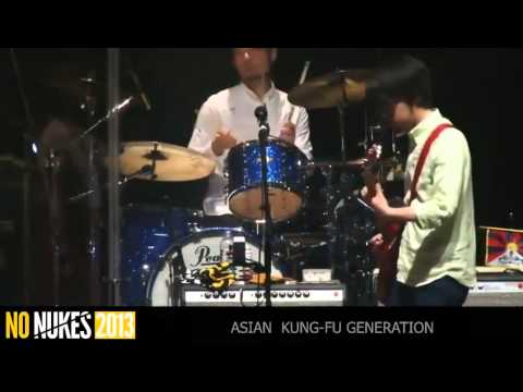 Asian Kung Fu Generation Descargar MP3
