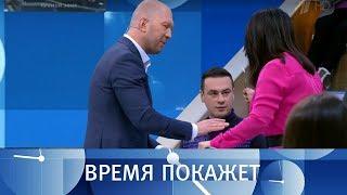 Донбасс: право голоса. Время покажет. Выпуск от 18.01.2019