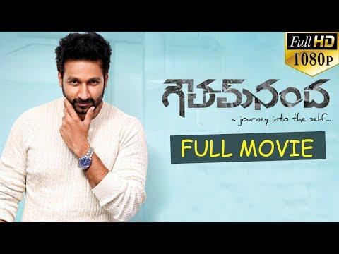 Goutham Nanda Latest Telugu Full Length Movie - Gopichand, Hansika Motwani (2017)