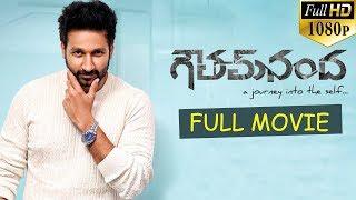 connectYoutube - Goutham Nanda Latest Telugu Full Length Movie - Gopichand, Hansika Motwani (2017)