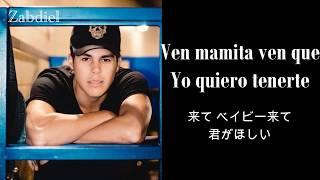 Cnco Mamita with Japanese translation.mp3