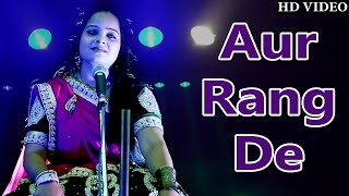 Rajasthani TOP Fagan Song | Aur Rang De | New VIDEO | Khushbu Kumbhat Song | Marwadi Holi Geet 2016